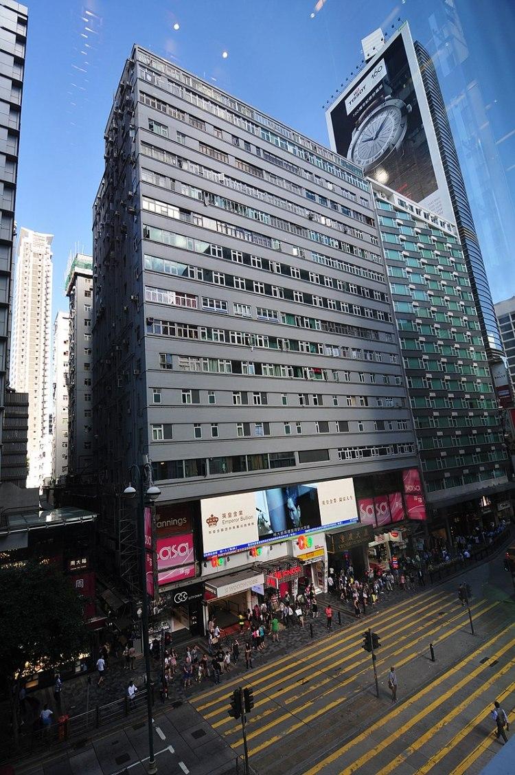 800px-13-08-08-hongkong-by-RalfR-084
